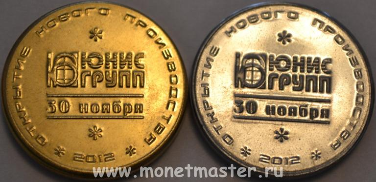 Чеканка монет мастер класс